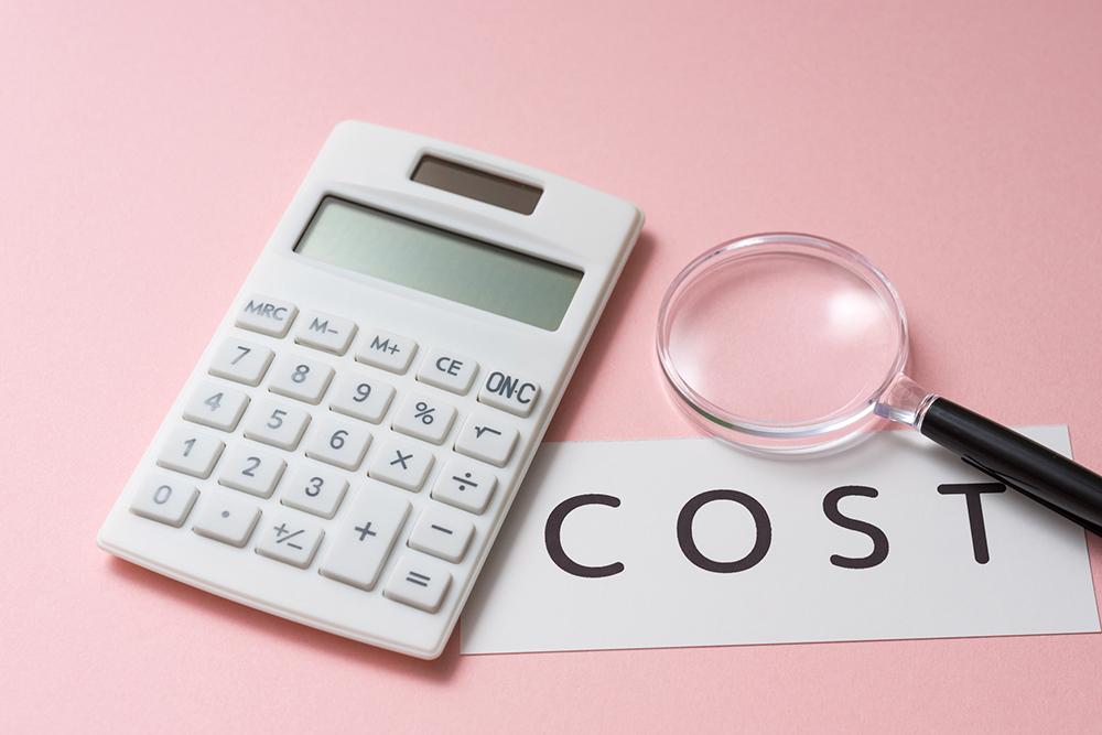 コスト削減の追求