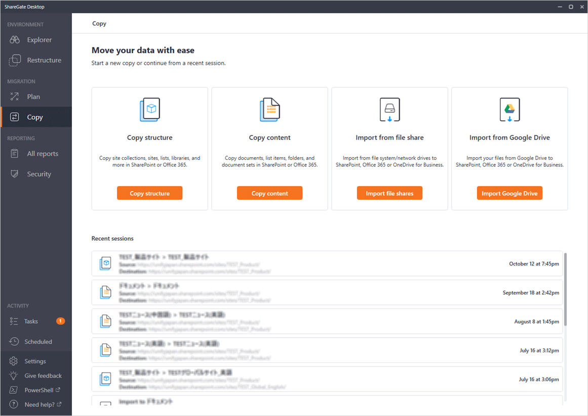 Sharegate Desktopを活用し、「コストを抑え」「短期間で」「効率的に」SharePointデータ移行